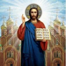 Исус те обича - диамантен гоблен 44006
