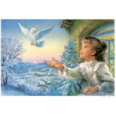 Бял гълъб gx7056