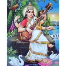 LD 405059 Богиня Сарасвати