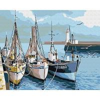 Рибарски лодки EX 6080