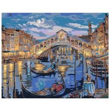Картина по номера -  Венеция  ZG-0022