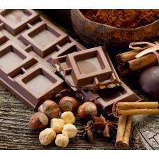 Картина по номера - Шоколад с ядки ZP-075